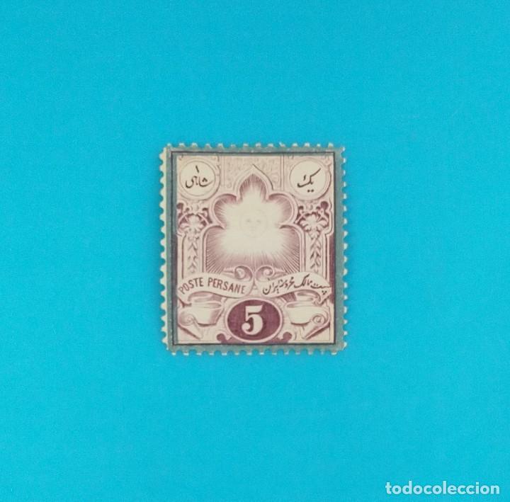 SELLOS POSTALES IRÁN, 1882 SOL (Sellos - Extranjero - Asia - Irán)