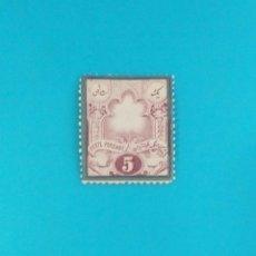 Sellos: SELLOS POSTALES IRÁN, 1882 SOL. Lote 219623561