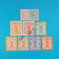 Sellos: SELLOS POSTALES IRÁN, 1894 ESCUDO NACIONAL & NASSER - EDIN SHAH QAJAR. Lote 219624641