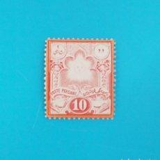 Sellos: SELLO POSTAL IRÁN, 1882 SOL. GRABADOS. IMPRESOS EN VIENA.. Lote 219627002