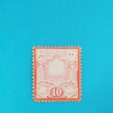 Sellos: SELLO POSTAL IRÁN, 1882 SOL. GRABADOS. IMPRESOS EN VIENA.. Lote 219627148