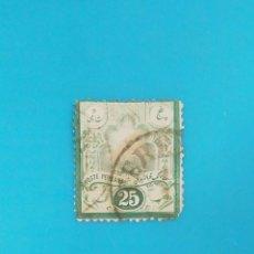 Sellos: SELLO POSTAL IRÁN, 1882 SOL. GRABADOS. IMPRESOS EN VIENA.. Lote 219627443