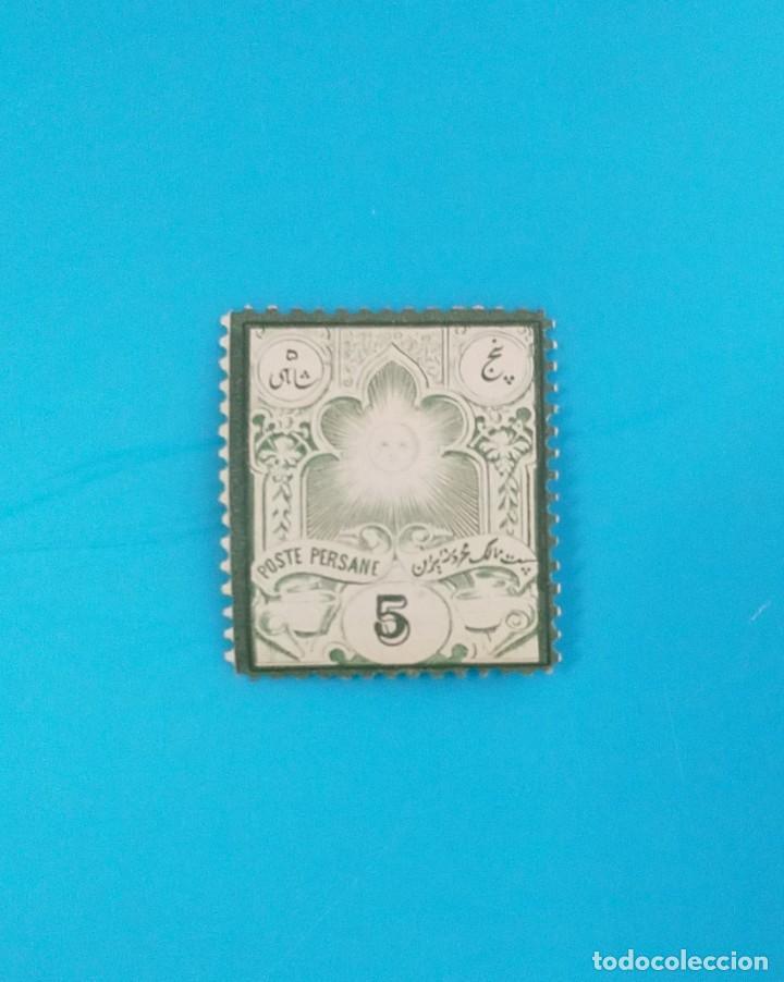SELLO POSTAL IRÁN 1882 SOL 5 CH (Sellos - Extranjero - Asia - Irán)