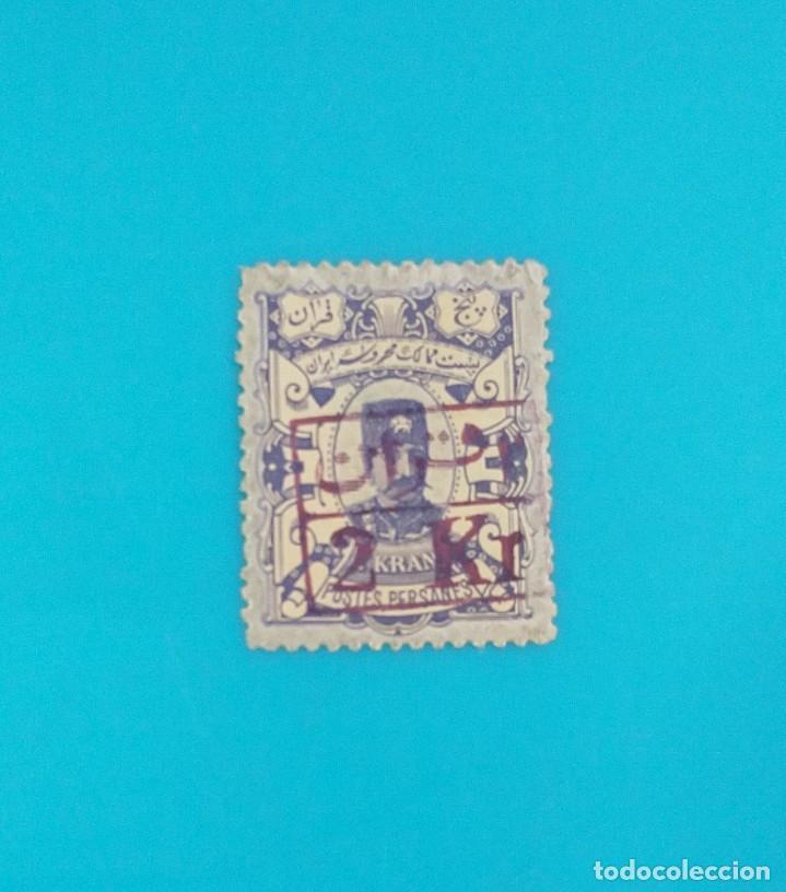 SELLO POSTAL IRÁN 1897, SELLOS DE 1.894 SOBRECARGADOS DE IRAN (Sellos - Extranjero - Asia - Irán)