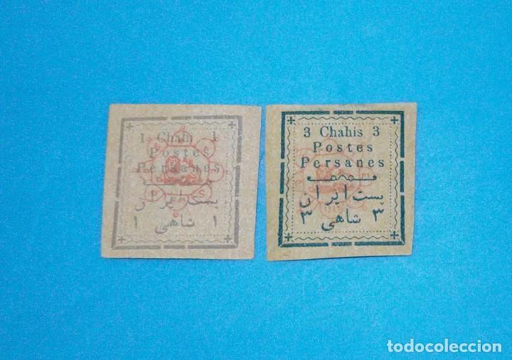 SELLO POSTAL DE IRÁN, 1902 SOBRECARGADOS A MANO, TIPO II, FALSOS DE ÉPOCA, (Sellos - Extranjero - Asia - Irán)