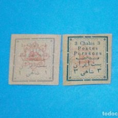 Sellos: SELLO POSTAL DE IRÁN, 1902 SOBRECARGADOS A MANO, TIPO II, FALSOS DE ÉPOCA,. Lote 219764520