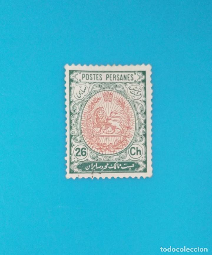 SELLO POSTAL DE IRÁN, 1909 ESCUDO NACIONAL (Sellos - Extranjero - Asia - Irán)