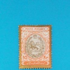 Sellos: SELLO POSTAL DE IRÁN, 1909 ESCUDO NACIONAL. Lote 219766440
