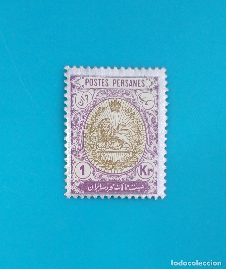 SELLO POSTAL DE IRÁN, 1909 ESCUDO NACIONAL, 1KR (Sellos - Extranjero - Asia - Irán)