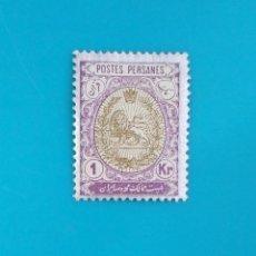 Sellos: SELLO POSTAL DE IRÁN, 1909 ESCUDO NACIONAL, 1KR. Lote 219766621
