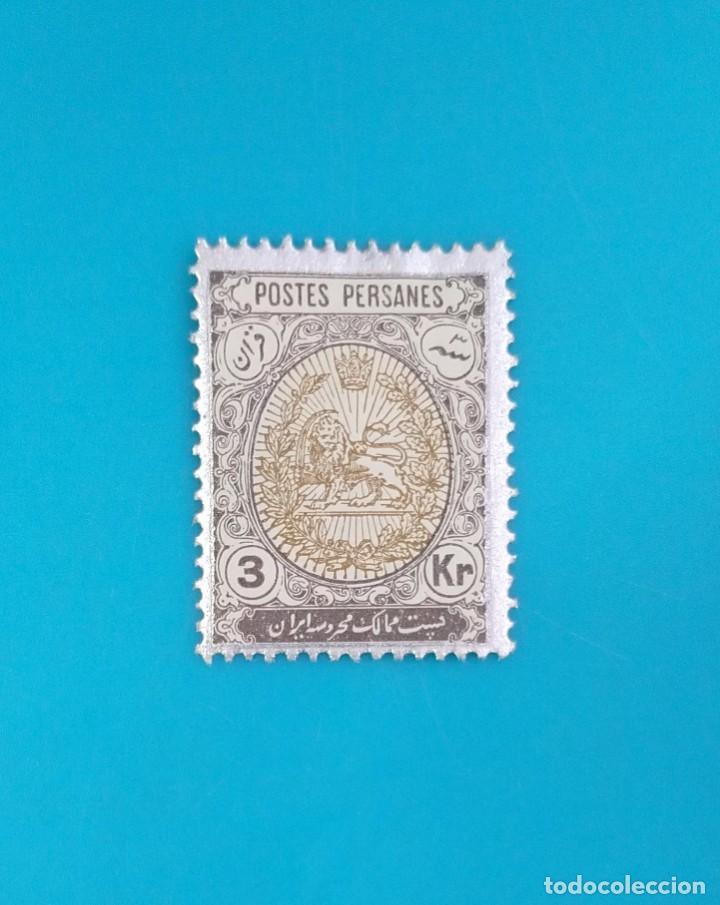 SELLO POSTAL DE IRÁN, 1909 ESCUDO NACIONAL, 3KR (Sellos - Extranjero - Asia - Irán)