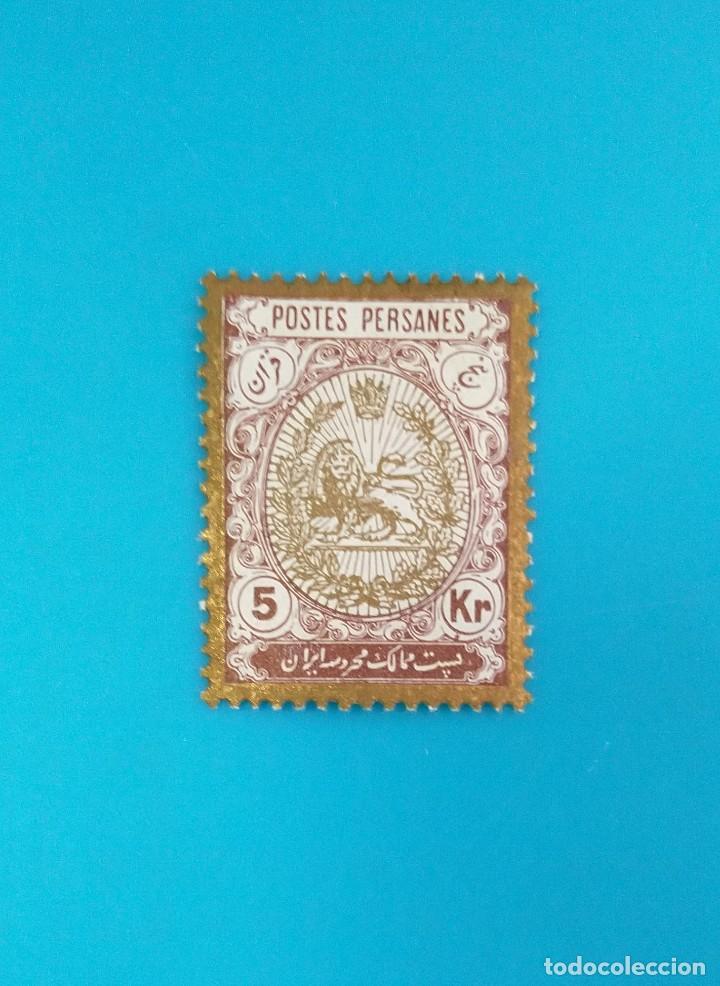 SELLO POSTAL DE IRÁN, 1909 ESCUDO NACIONAL, 5KR (Sellos - Extranjero - Asia - Irán)