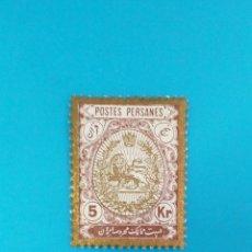 Sellos: SELLO POSTAL DE IRÁN, 1909 ESCUDO NACIONAL, 5KR. Lote 219766877