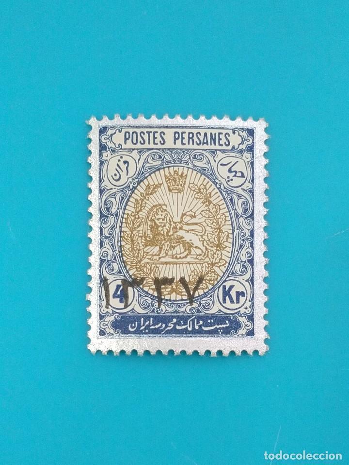 SELLO POSTAL DE IRÁN DE1918 SELLOS DE 1909 SOBRECARGADO SOBRE 4K (Sellos - Extranjero - Asia - Irán)
