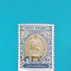 Sellos: SELLO POSTAL DE IRÁN DE1918 SELLOS DE 1909 SOBRECARGADO SOBRE 4K. Lote 219767163