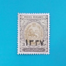 Sellos: SELLO POSTAL DE IRÁN 1918, SELLOS DE 1909 SOBRECARGADO SOBRE 3K. Lote 219767333