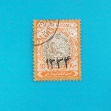 Sellos: SELLO POSTAL DE IRÁN, 1918 SELLOS DE 1909 SOBRECARGADO SOBRE 10K. Lote 219767470