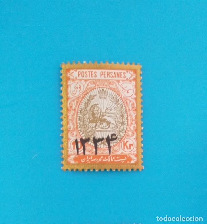 SELLO POSTAL DE IRÁN, 1918 SELLOS DE 1909 SOBRECARGADO SOBRE 10K (Sellos - Extranjero - Asia - Irán)