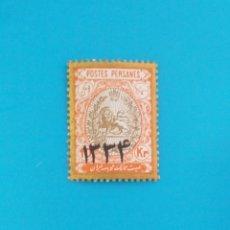 Sellos: SELLO POSTAL DE IRÁN, 1918 SELLOS DE 1909 SOBRECARGADO SOBRE 10K. Lote 219767525