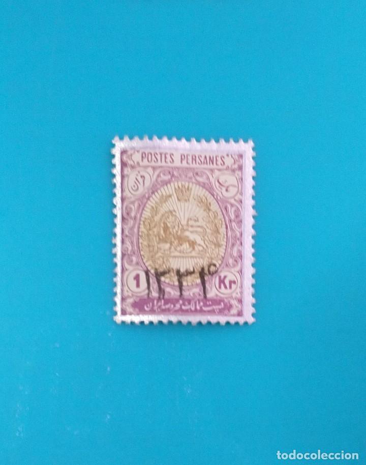 SELLO POSTAL DE IRÁN, 1918 SELLOS DE 1909 SOBRECARGADO SOBRE 1K (Sellos - Extranjero - Asia - Irán)