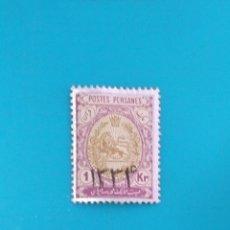 Sellos: SELLO POSTAL DE IRÁN, 1918 SELLOS DE 1909 SOBRECARGADO SOBRE 1K. Lote 219767746