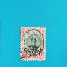 """Sellos: SELLO POSTAL DE IRÁN, 1922 SELLOS DE 1911 SOBRECARGADOS """"CONTROLE"""". Lote 219767832"""