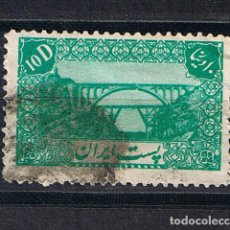 Sellos: PERSIA 1944 PUENTE DE VERESK - SELLO CLASICO ANTIGUO. Lote 220422780