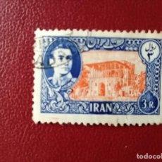 Sellos: IRÁN - VALOR FACIAL 3 R. - SHA DE PERSIA, MOHAMMAD REZA. Lote 221359095