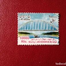 Sellos: IRÁN - VALOR FACIAL 10000 - PUENTE MARTIR JAHANARA. Lote 221359355