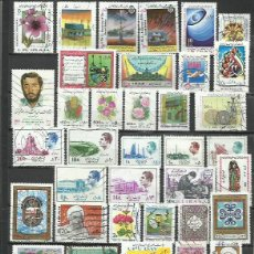Sellos: G516-LOTE ORIENTE MEDIO SELLOS PERSIA IRAN SIN REPETIDOS ,SIN TASAR, FORO REAL.ANTIGUOS SELLOS ASIA.. Lote 221435723