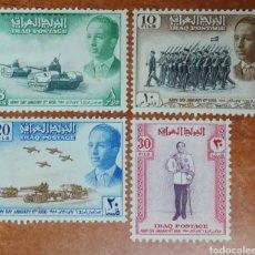 Sellos: IRAK, 1958 SIN FIJASELLOS Y ALGO DE ÓXIDO (FOTOGRAFÍA REAL). Lote 221955062
