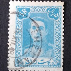 Sellos: 1942 IRÁN MOHAMMAD REZA SHAH PHALAVI. Lote 222843778