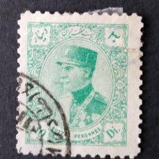 Sellos: 1933 IRÁN REZA SHAH PHALAVI. Lote 222843885