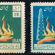 Sellos: IRAN IVERT Nº 913/4, 50 ANIVERSARIO DE LA EXTRACCION PETROLEO EN IRAN, NUEVO CON GOMA OSCURECIDA. Lote 223360150