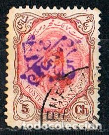 IRAN IVERT Nº 339 (AÑO 1915), SOBRECARGADO, USADO (Sellos - Extranjero - Asia - Irán)