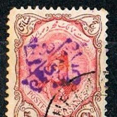 Sellos: IRAN IVERT Nº 339 (AÑO 1915), SOBRECARGADO, USADO. Lote 223365838