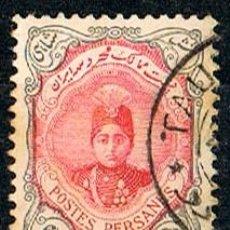 Sellos: IRAN IVERT Nº 306 (AÑO 1911) SHAH AHMAD QAJAR. USADO. Lote 223366153