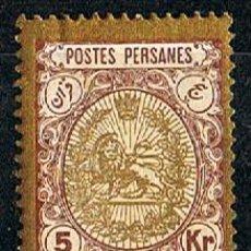 Sellos: IRAN IVERT Nº 281 (AÑO 1909) ESCUDO NACIONAL, BORDE DORADO. NUEVO SIN GOMA. Lote 223367220