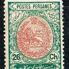 Sellos: IRAN IVERT Nº 277 (AÑO 1909) ESCUDO NACIONAL NUEVO CON SEÑAL DE CHARNELA. Lote 223367841