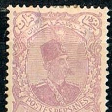 Sellos: IRAN IVERT Nº 103, SHAH NASSER - EDIN QAJAR, USADO. Lote 223369971
