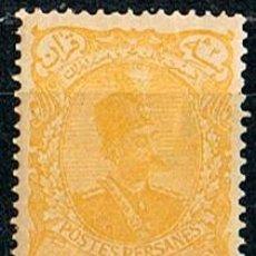 Sellos: IRAN IVERT Nº 99 (AÑO 1898), SHAH NASSER - EDIN QAJAR, NUEVO CON SEÑAL DE CHARNELA. Lote 223370262