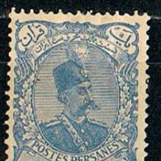 Sellos: IRAN IVERT Nº 97 (AÑO 1898), SHAH NASSER - EDIN QAJAR, NUEVO CON SEÑAL DE CHARNEL. Lote 223370943
