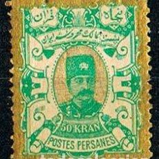 Sellos: IRAN IVERT Nº 84 (AÑO 1894), SHAH NASSER - EDIN QAJAR, NUEVO CON SEÑAL DE CHARNELA. Lote 223371246