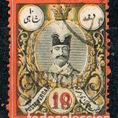 Sellos: IRAN IVERT Nº 48 (AÑO 1886), SHAH NASSER - EDIN QAJAR SOBRECARGADO NUEVO VALOR, USADIO. Lote 223371875
