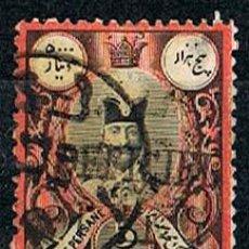 Sellos: IRAN IVERT Nº 43 A (AÑO 1886), SHAH NASSER - EDIN QAJAR SOBRECARGADO OFICIAL, USADIO. Lote 223372486