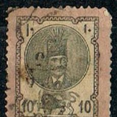 Sellos: IRAN IVERT Nº 16 (AÑO 1876), SHAH NASSER - EDIN QAJAR SOBRECARGADO OFICIAL, USADIO. Lote 223372986