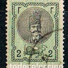 Sellos: IRAN IVERT Nº 14 (AÑO 1876), SHAH NASSER - EDIN QAJAR, USADIO. Lote 223376541