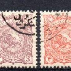 Sellos: IRAN/1898/USED/SC#104-110/ ESCUDO DE ARMAS. Lote 223981067