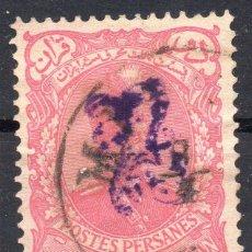 Sellos: IRAN/1899/USED/SC#130/ MOZAFFAR-EDDIN SHAH QAJAR/ SOBRE IMPRESO. Lote 223981220