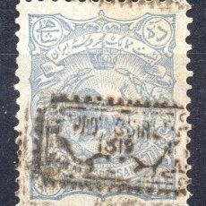 Sellos: IRAN/1902/MH/SC#179/ SOBRE IMPRESO. Lote 223981373
